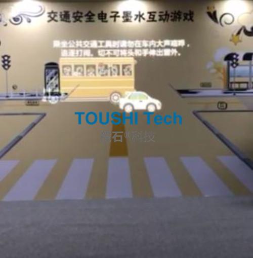 交通安全电子水墨游戏