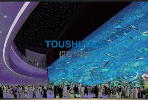 大型屏幕互动-全息互动投影