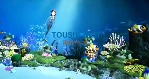 宁波保集象山府4D海洋馆魔法扫描鱼